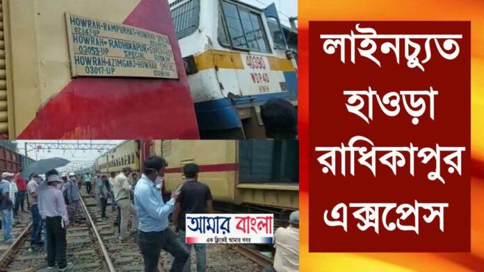 train derails at burdwan in west bengal